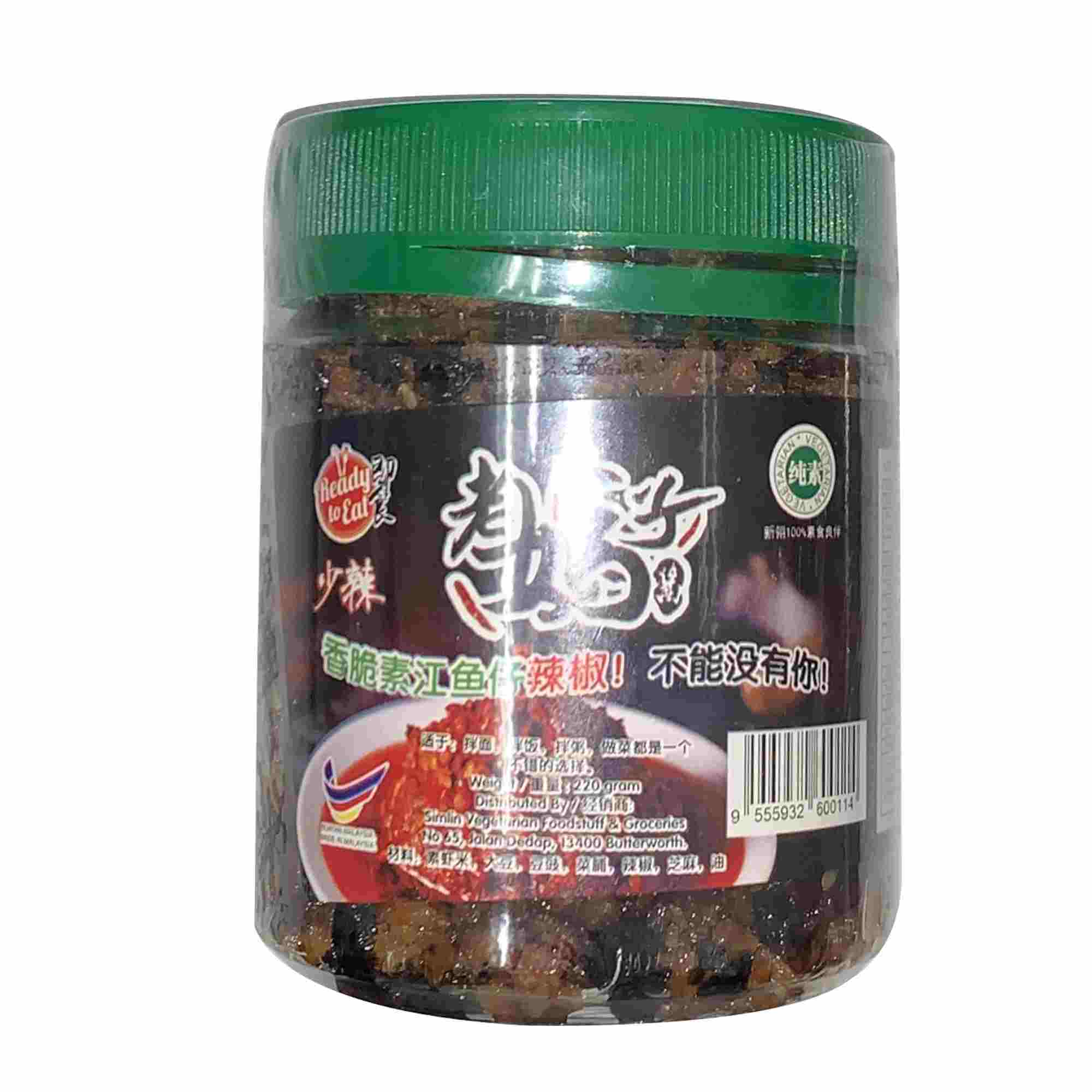 Image old mum crispy vegan chili 老妈子香脆素江鱼仔辣椒 220grams