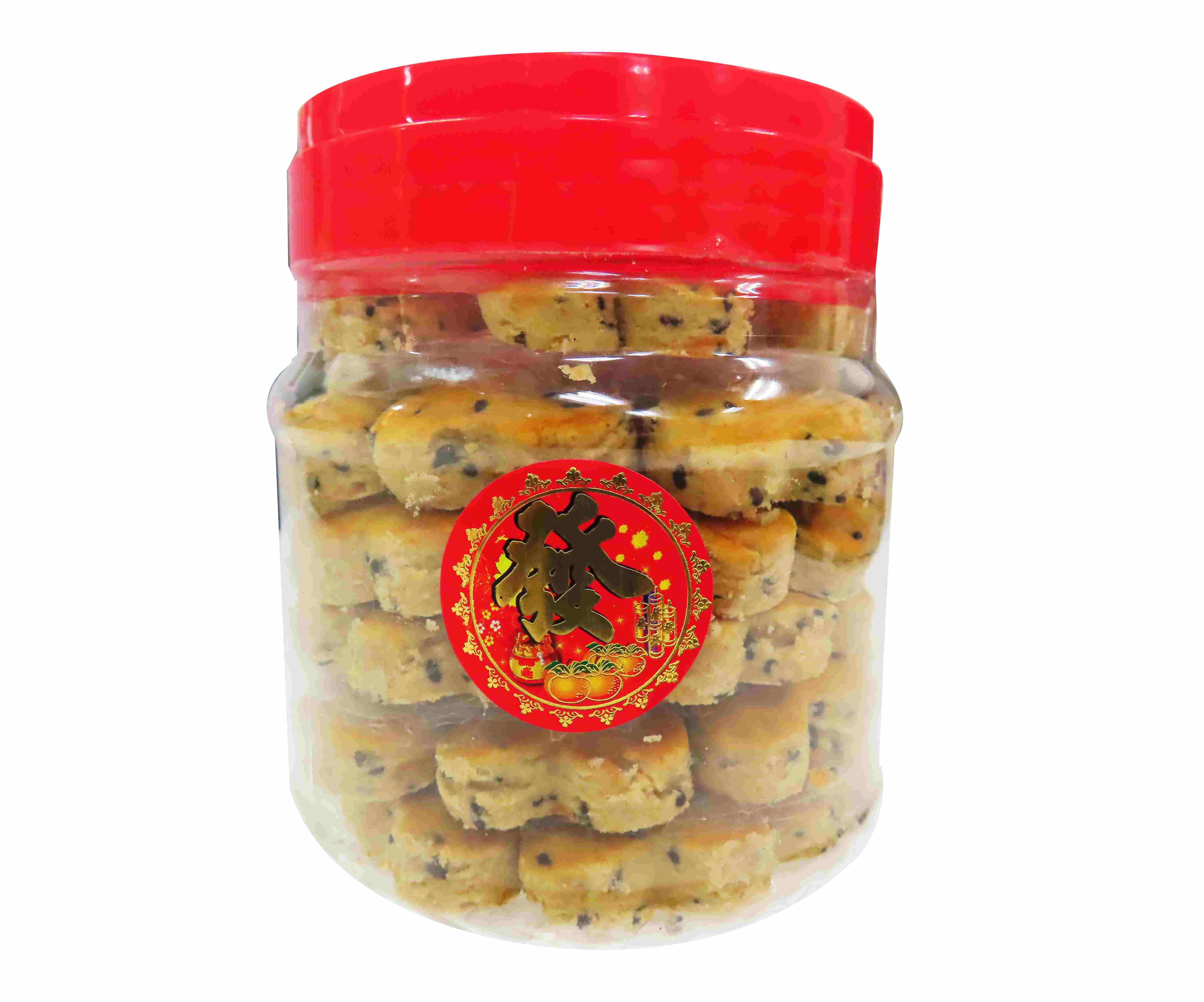 Image Vegetarian Green Pea S5善缘 - 素绿豆饼 (纯素) 300grams