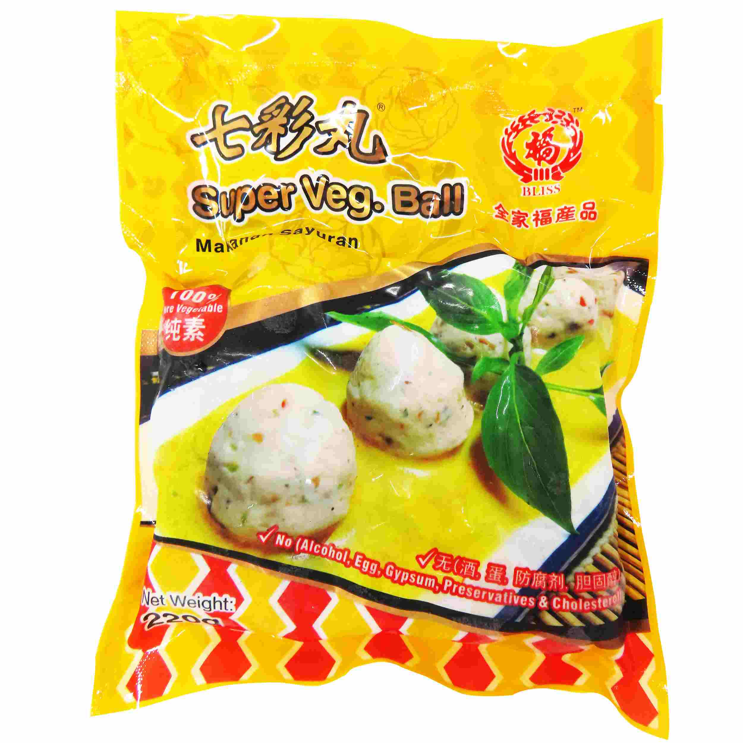 Image Colourful Fishball Super Veg. Ball 全家福-七彩鱼丸 220grams