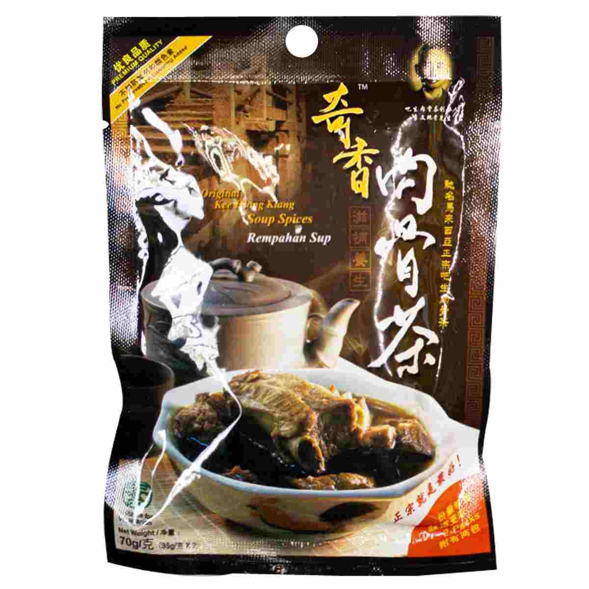 Image herbal Original Kee Hiong Klang Bah kut Teh 奇香-肉骨茶 70 grams