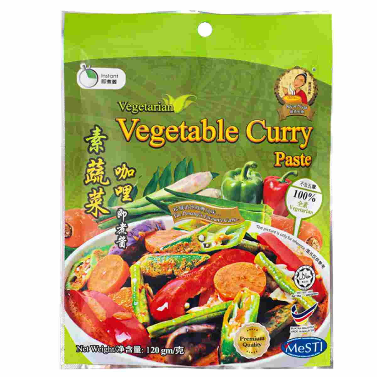 Image Vegetable Curry Paste 娘惹 - 咖哩蔬菜即煮酱 120grams