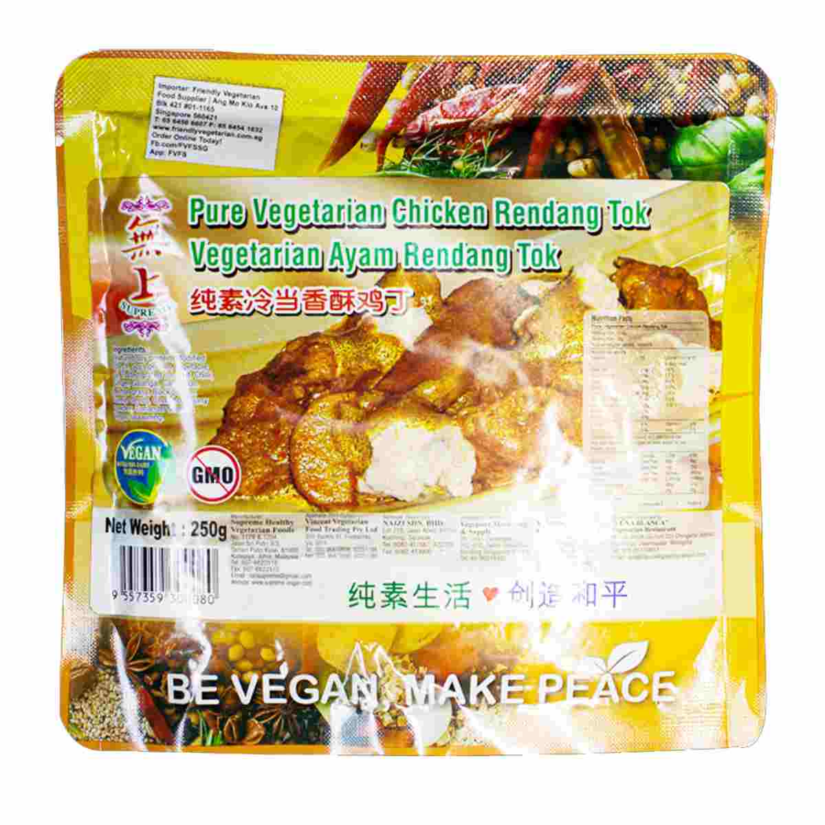 Image Chicken Rendang Tok 无上 - 冷当香酥鸡丁 250grams