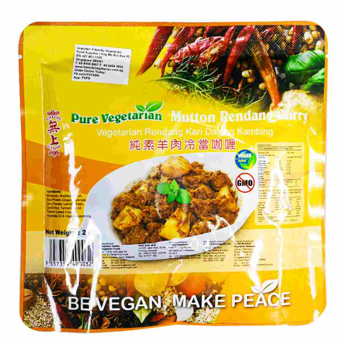 Image Vegetarian Mutton Rendang Curry 无上-素羊肉當冷咖哩 250 grams