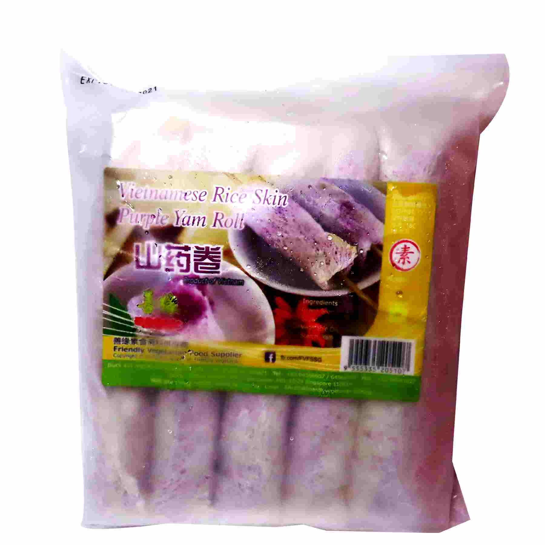 Image Vietnamese Rice Skin Purple Yam Roll 善缘-山药卷 600 grams