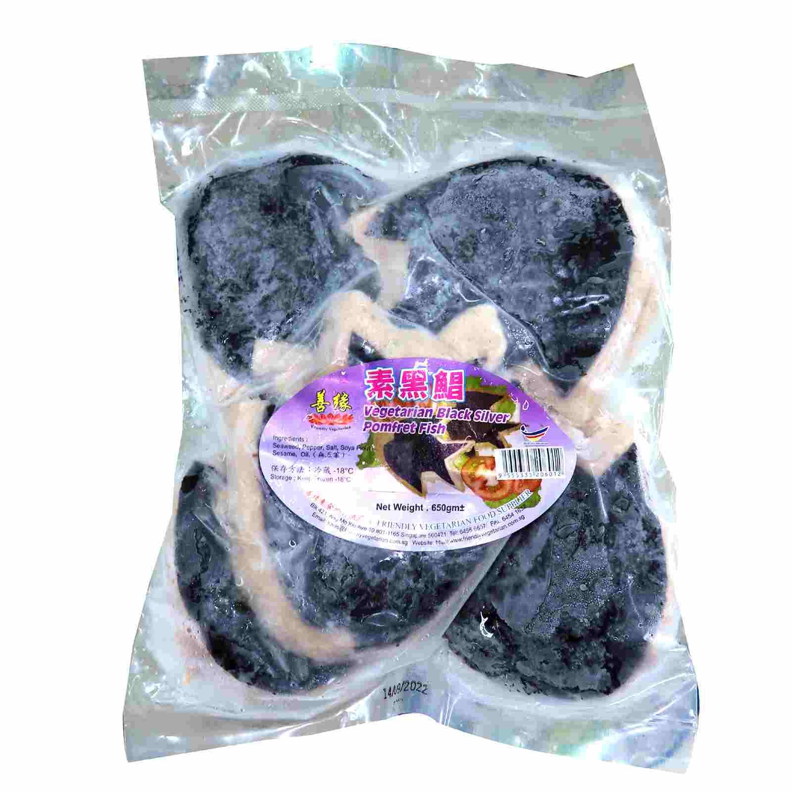 Image Vegetarian Black Silver Pomfret Fish 善缘-素小黑鲳 650grams