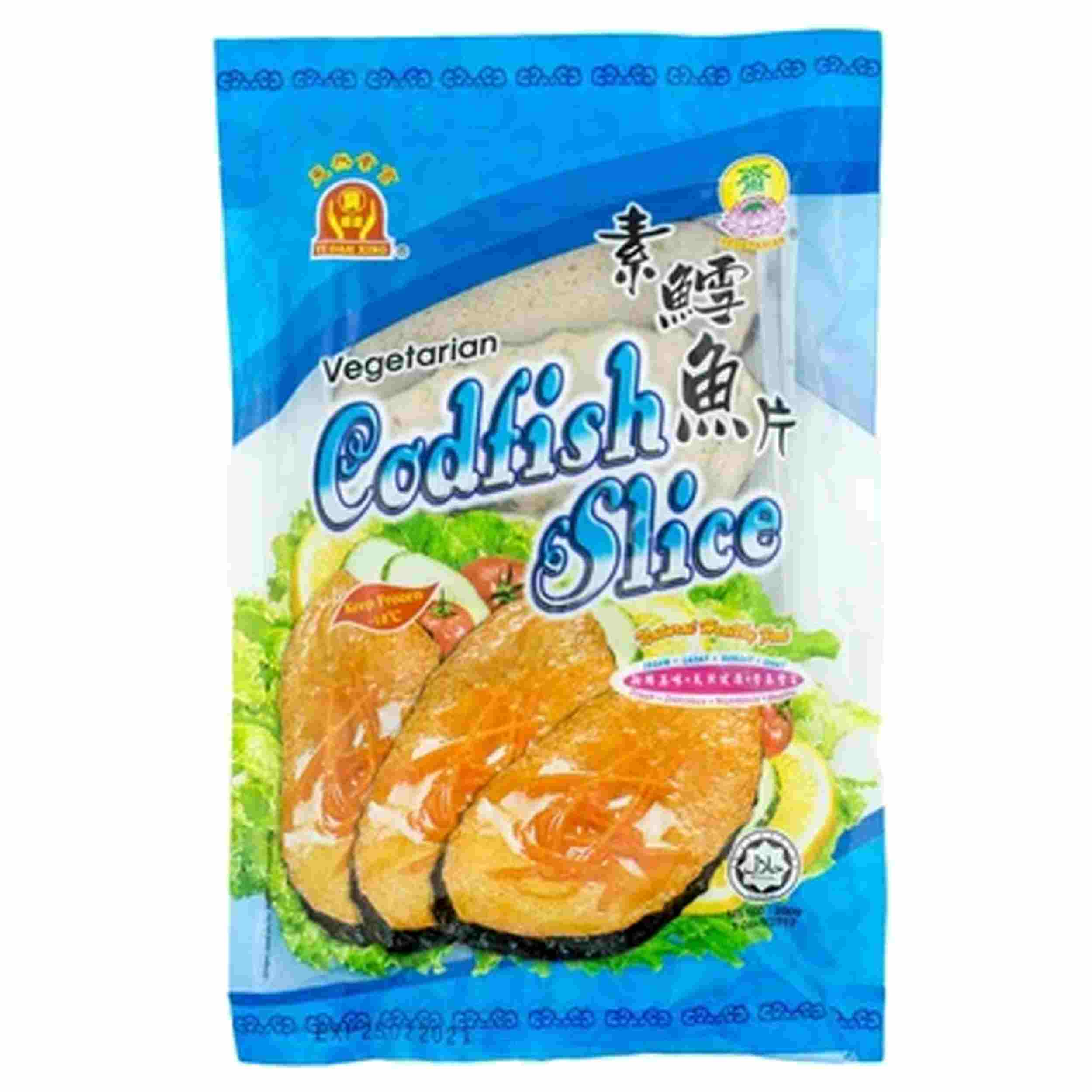 Image Yi Dah Xing Vegetarian Cod Fish Slice 益达兴 - 素鳕鱼片 225 grams