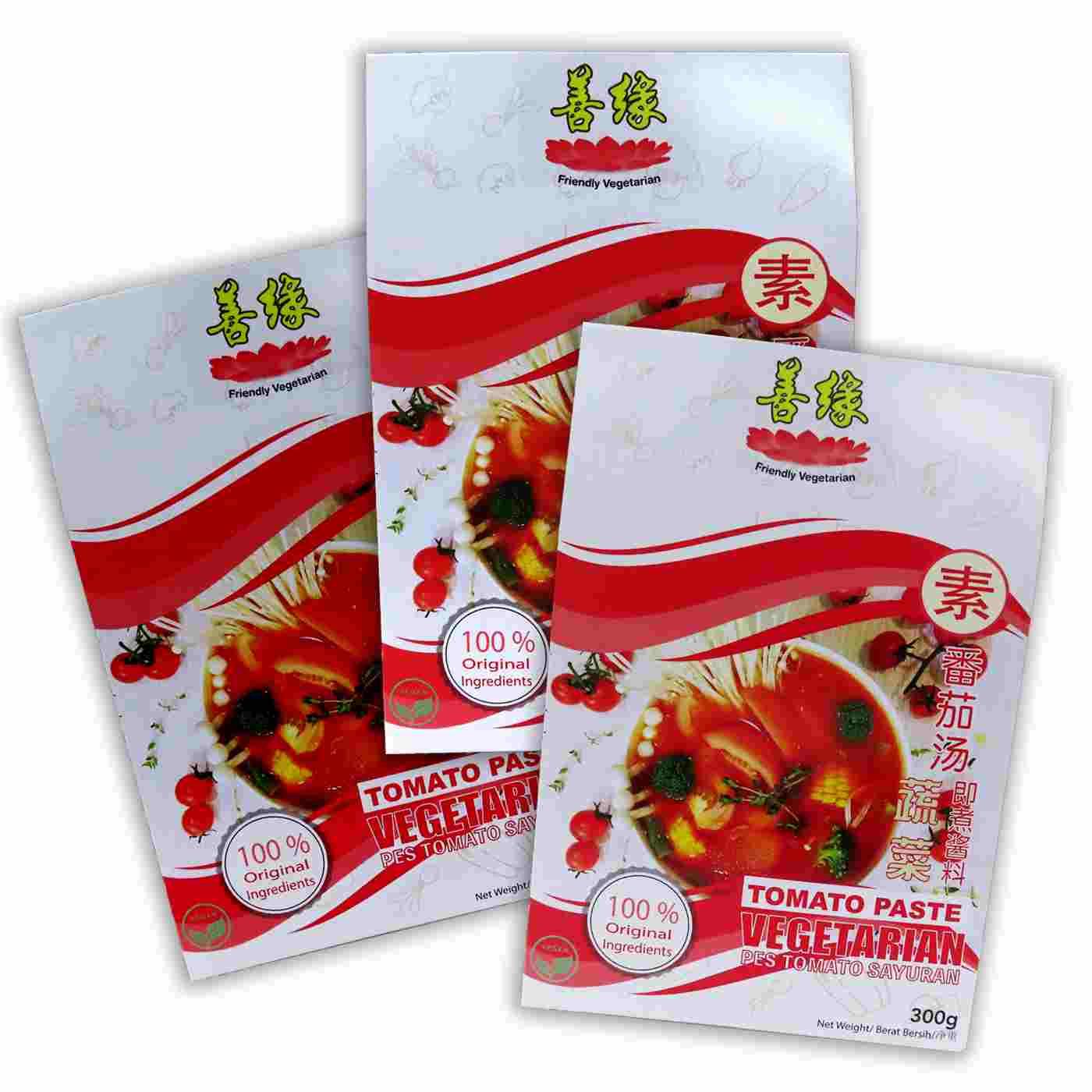 Image Tomato Soupbase Bundle 素番茄汤即煮酱 900 grams