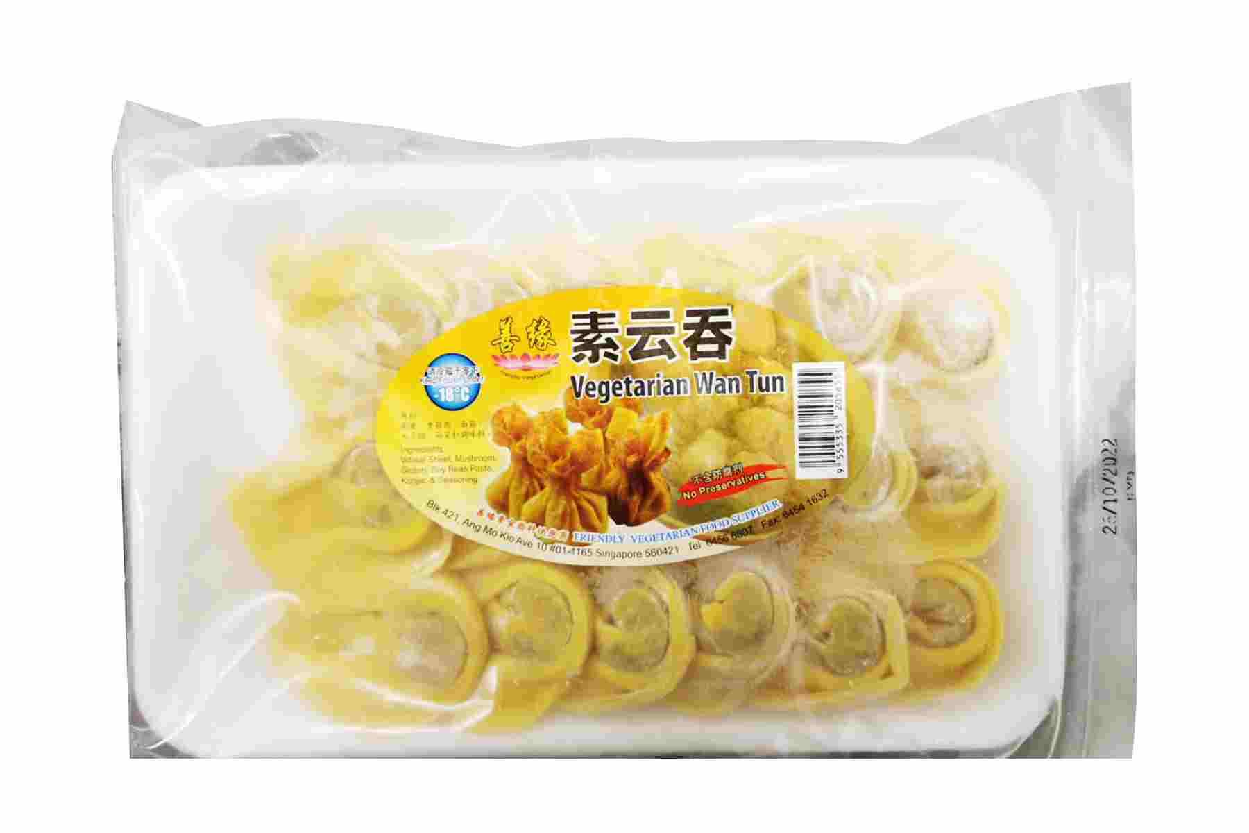 Image Vegetarian Wan Tun 善缘-云吞 200 grams