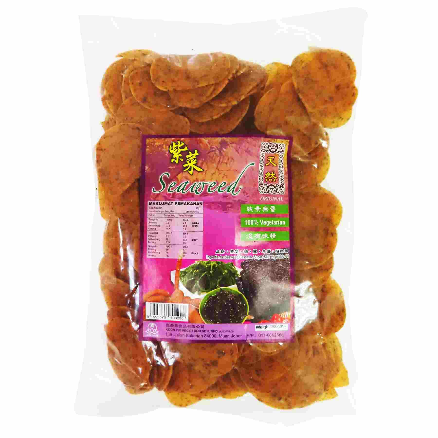 Image KY Original Seaweed Crackers 昆益 - 天然紫菜生片 300grams