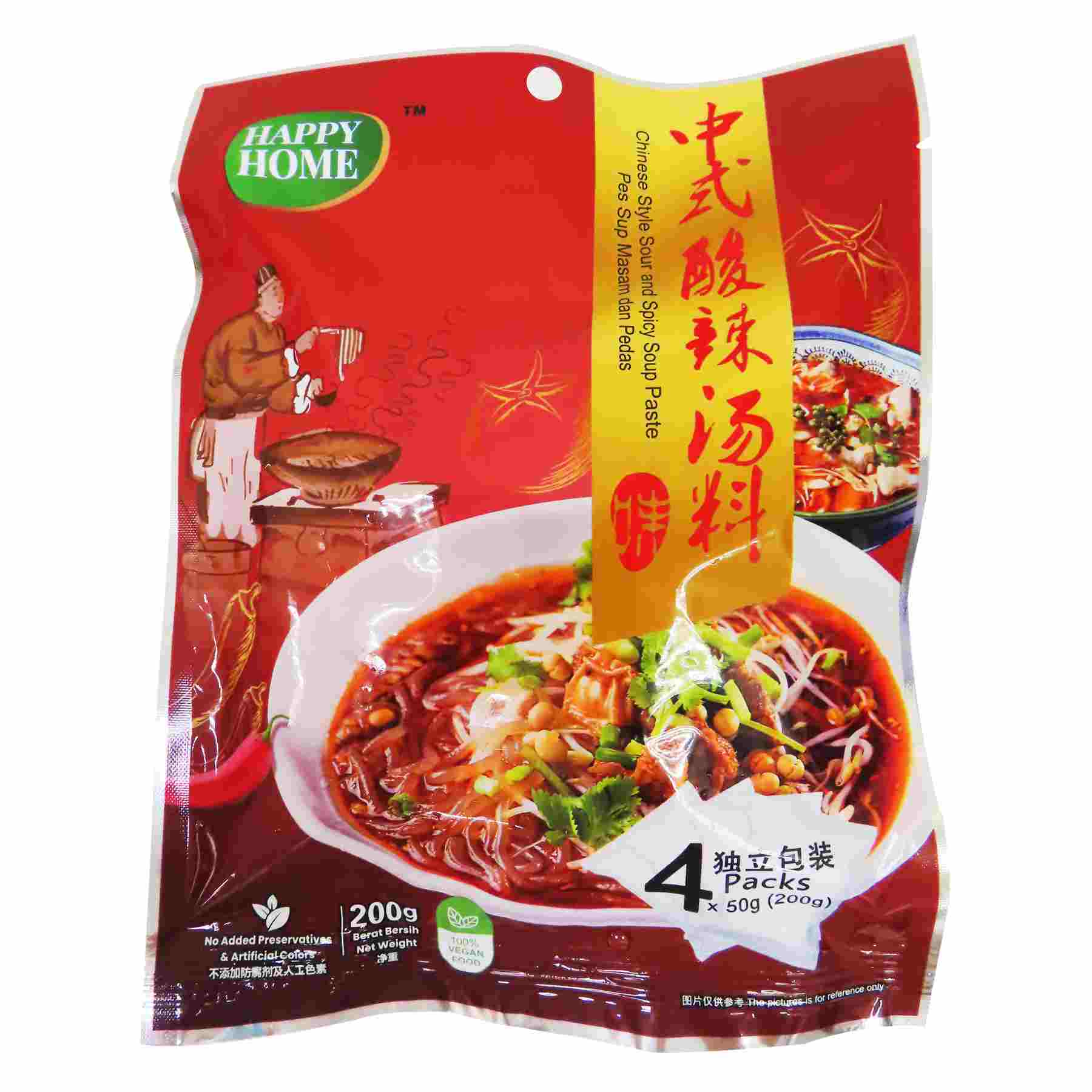 Image Chinese Style Sour and Spicy Soup Paste 中式酸辣汤料 200grams