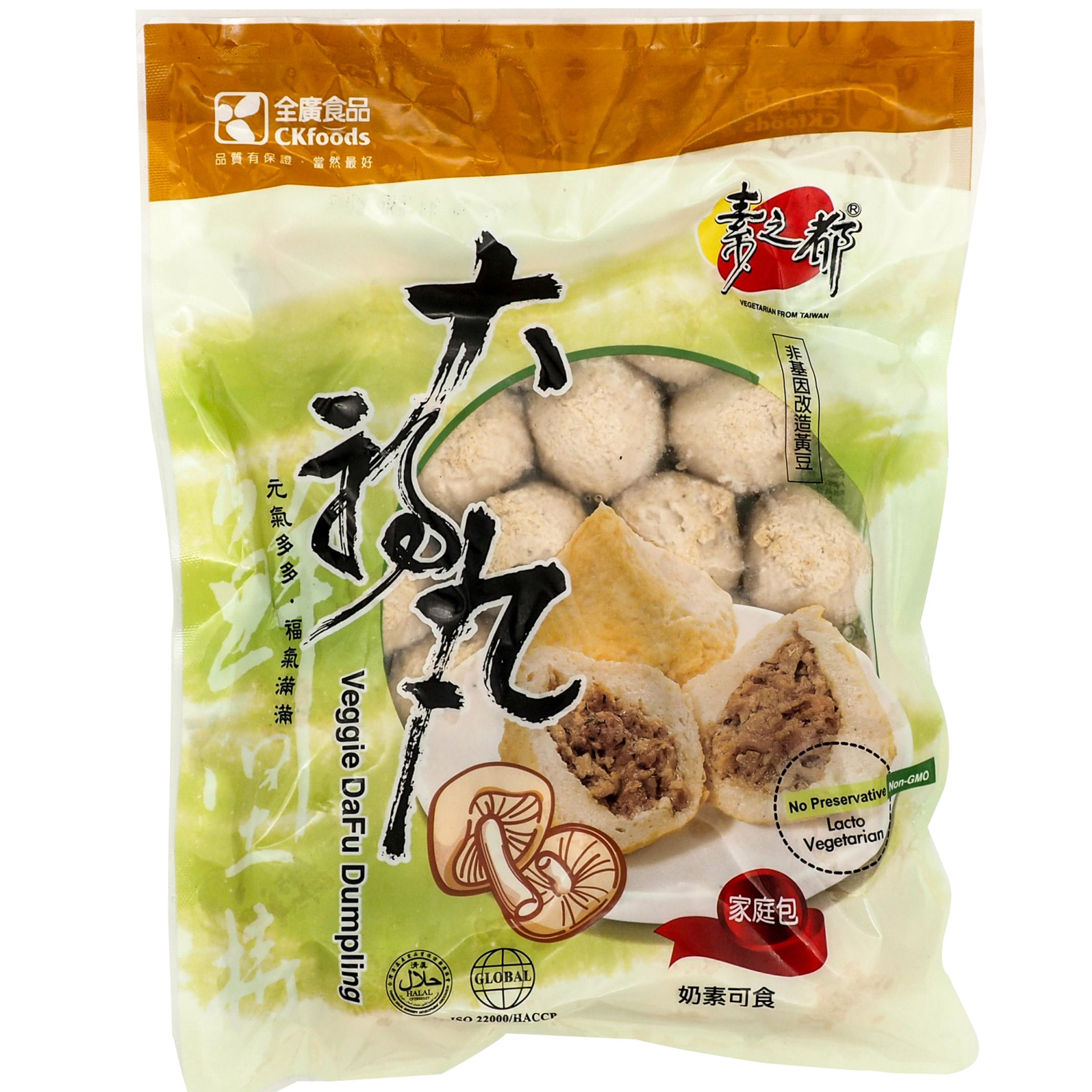 Image Veggie DaFu Da Fu Dumpling 全广-大福丸 600 grams