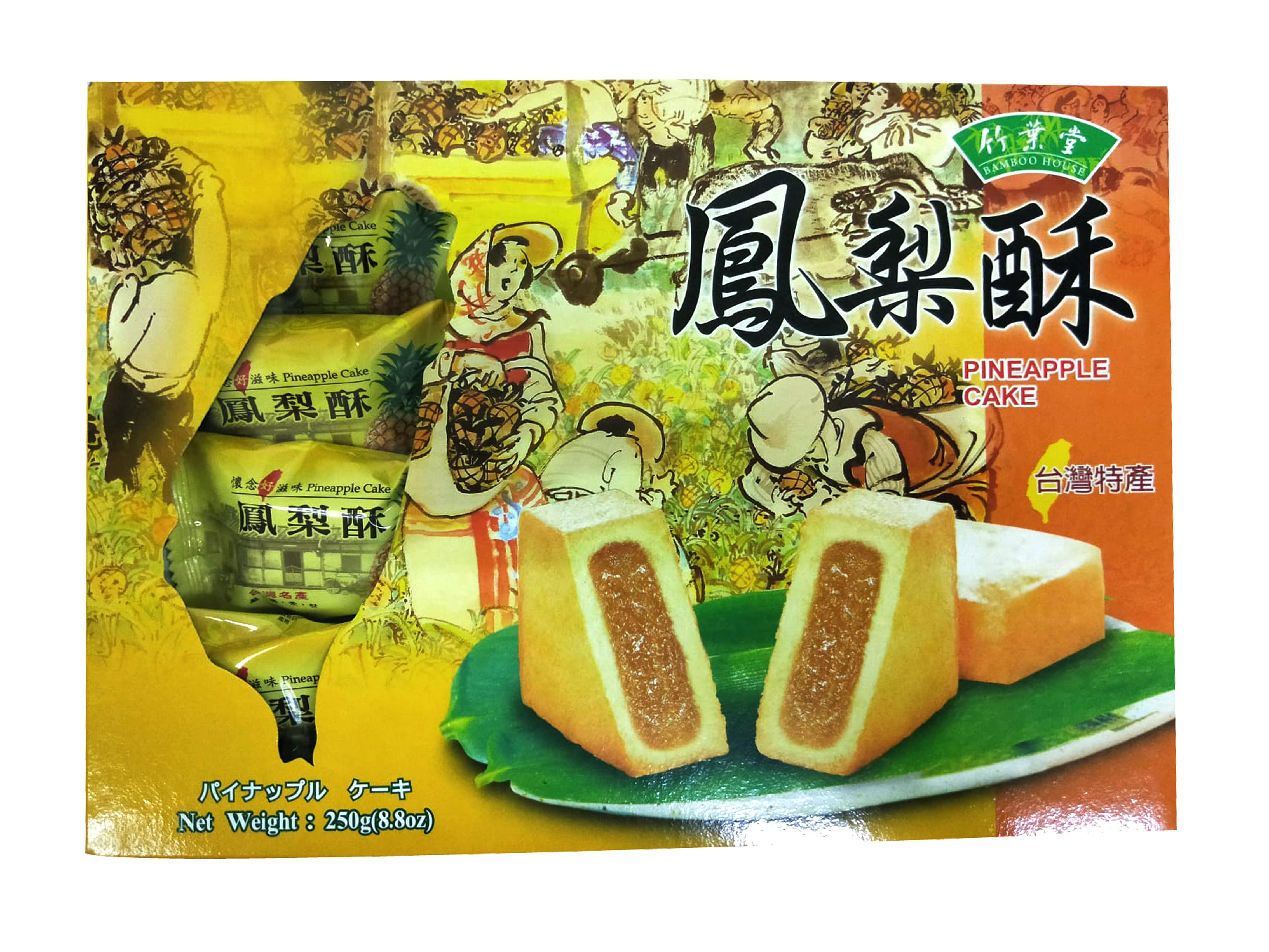 Image Pineapple Cake 竹叶堂-凤梨酥 250grams