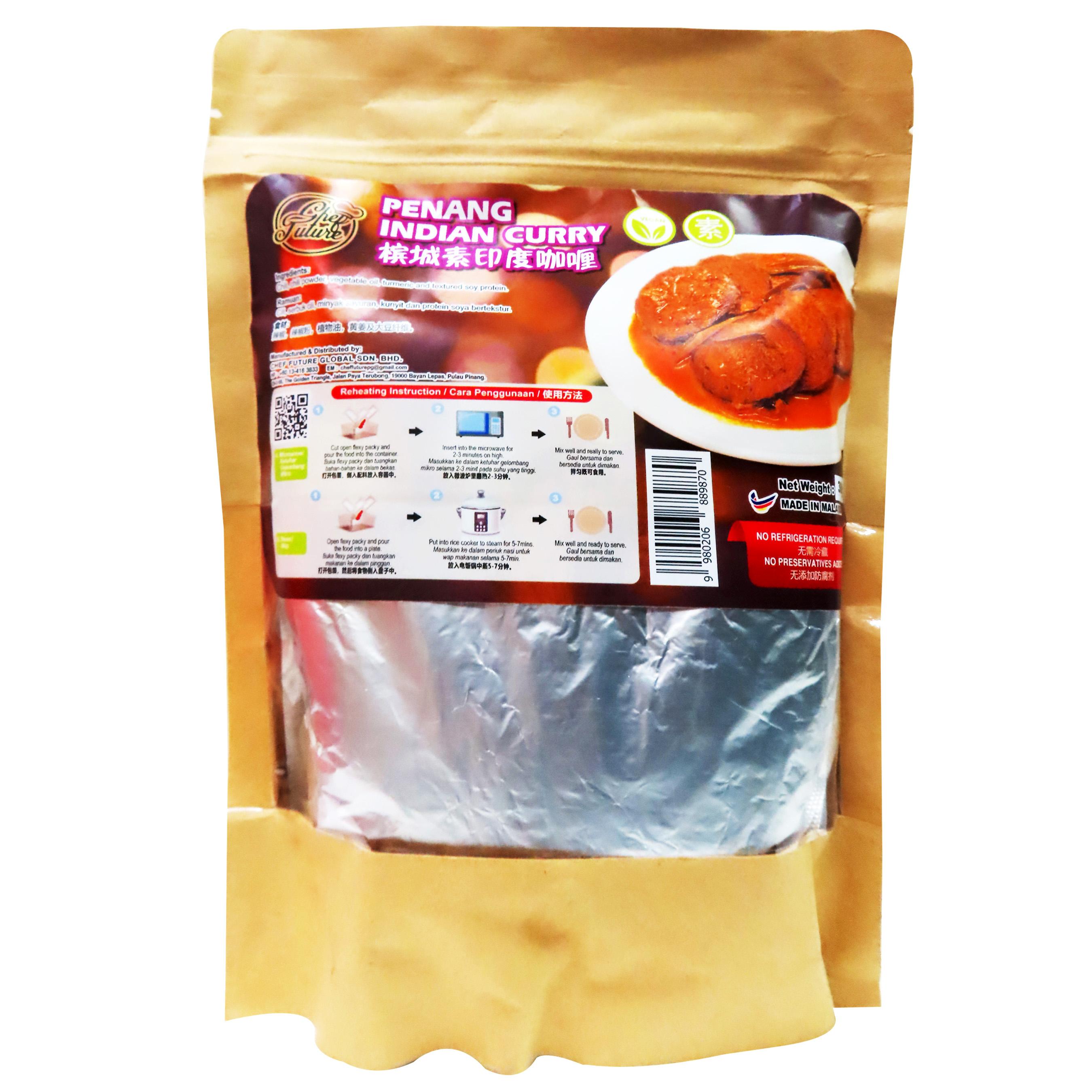 Image Penang Indian Curry 槟城素印度咖喱(鱼) 500grams