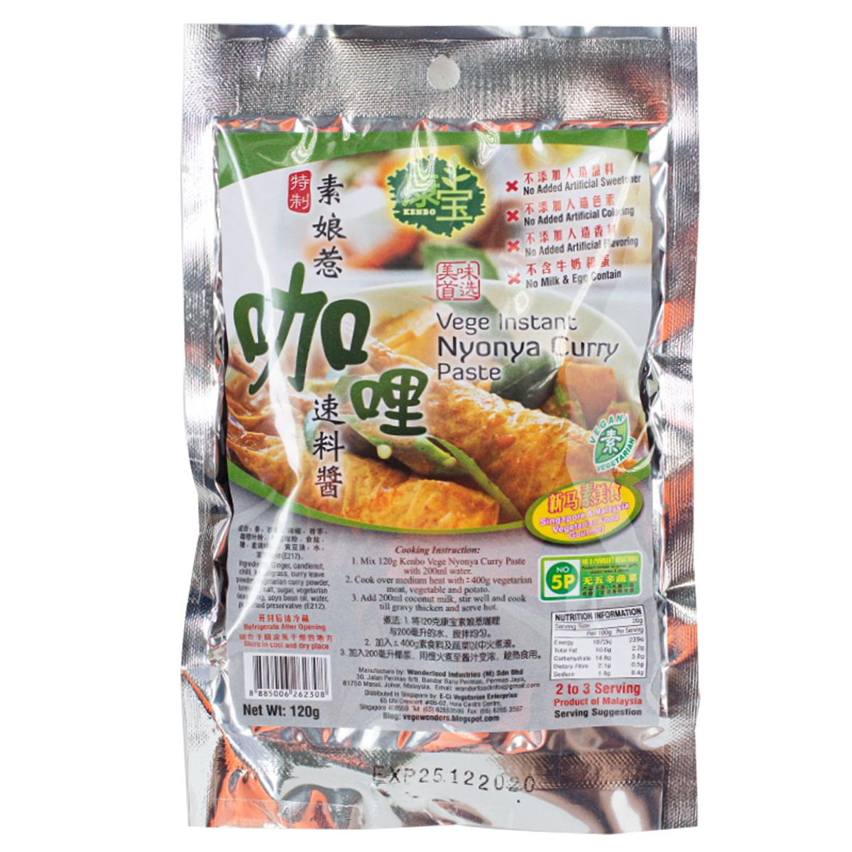 Image Nyonya Curry Paste 康宝-娘惹咖喱速料酱 120 grams