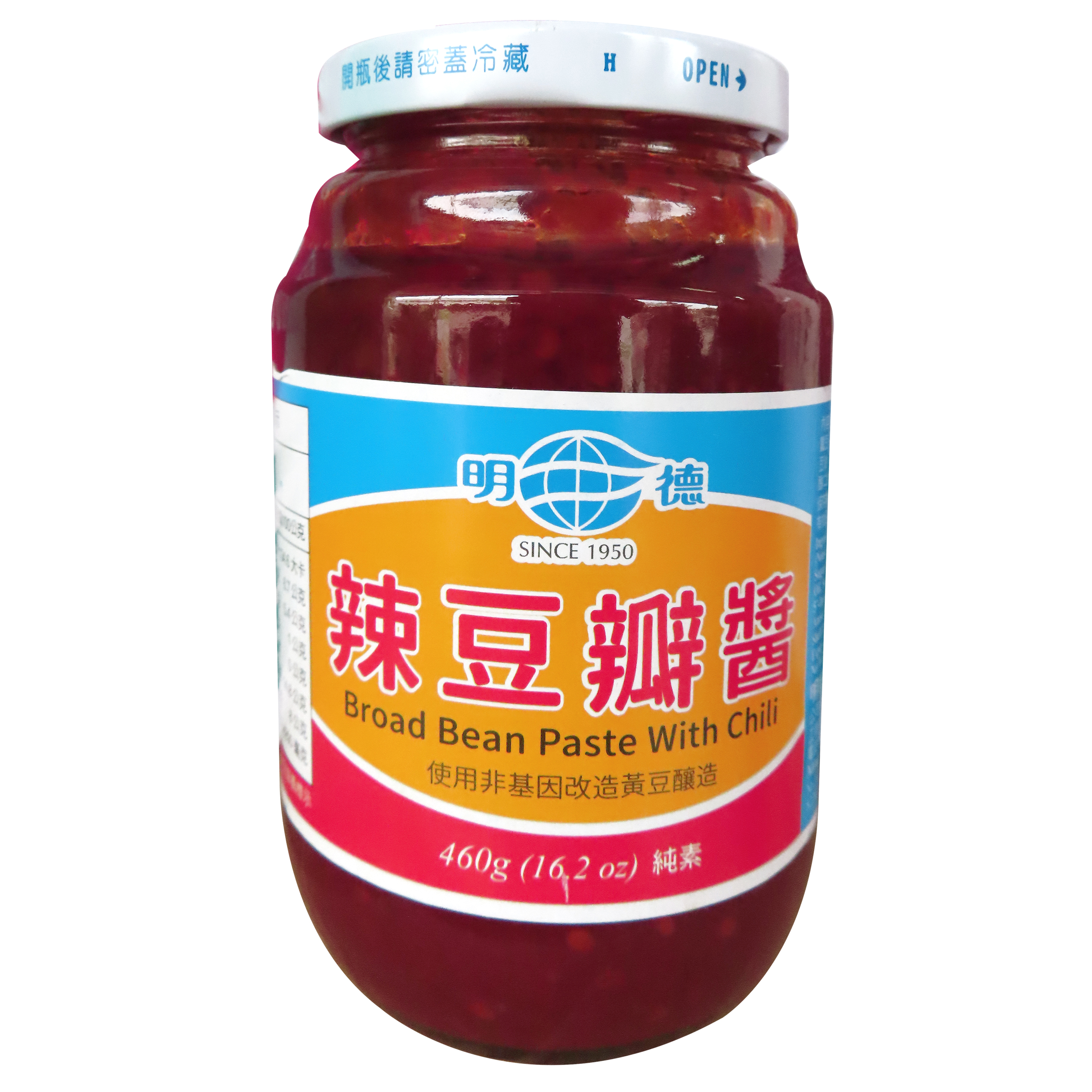 Image Broad Bean Paste with Chilli 明德-辣豆瓣酱 460grams