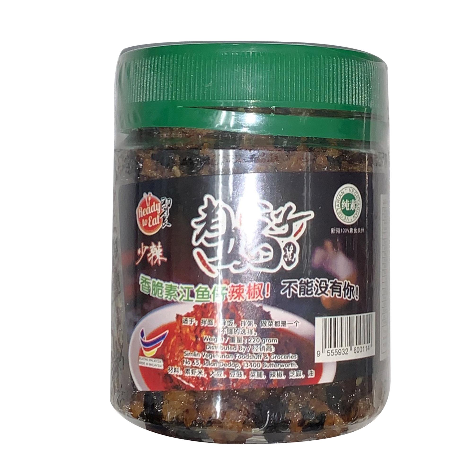 Image old mum crispy vegan chili 老妈子香脆素江鱼仔辣椒 220grams