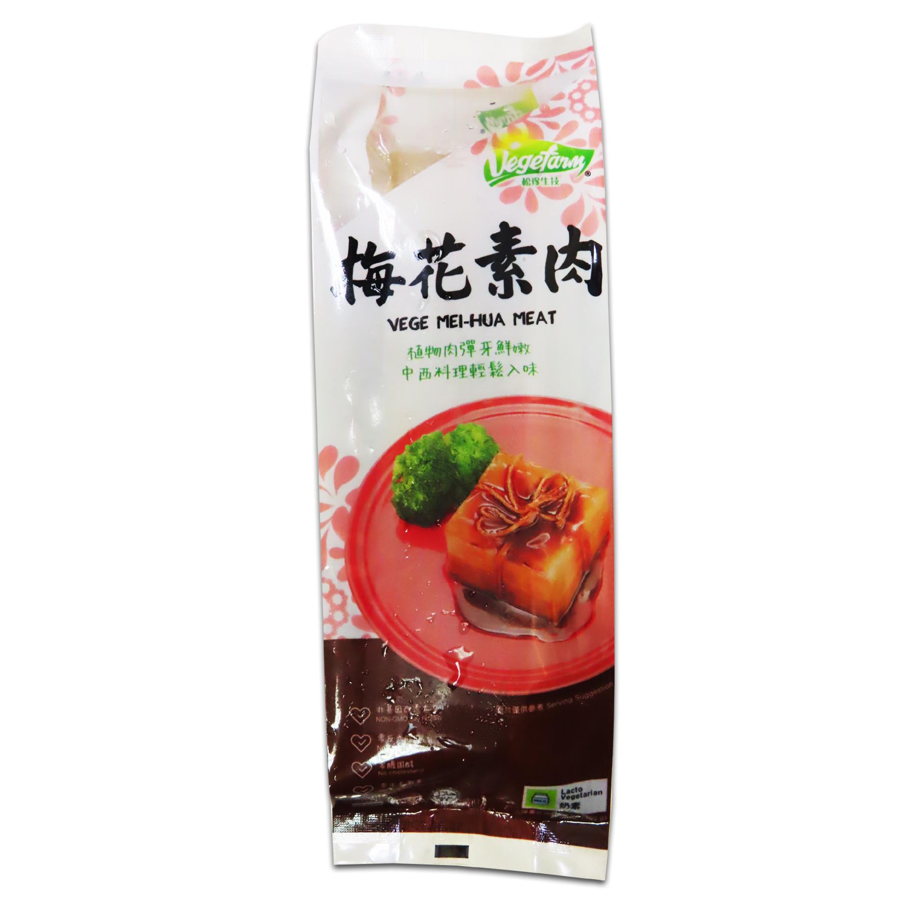 Image VegeFarm Mei-Hua Meat 松珍 - 梅花素肉 300grams