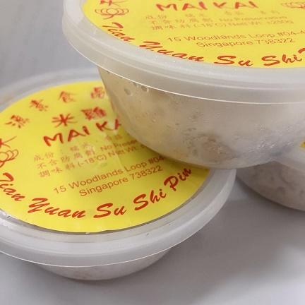 Image Glutinous Rice G Nuo Mi Ji 天源 - 糯米鸡 200grams