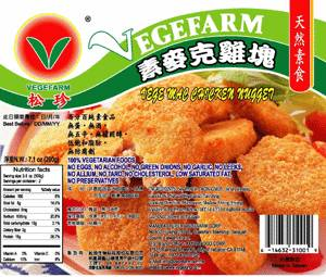 Image Vegefarm Mac Chicken Nuggets 松珍 - 麦克鸡块(奶素) 3000grams