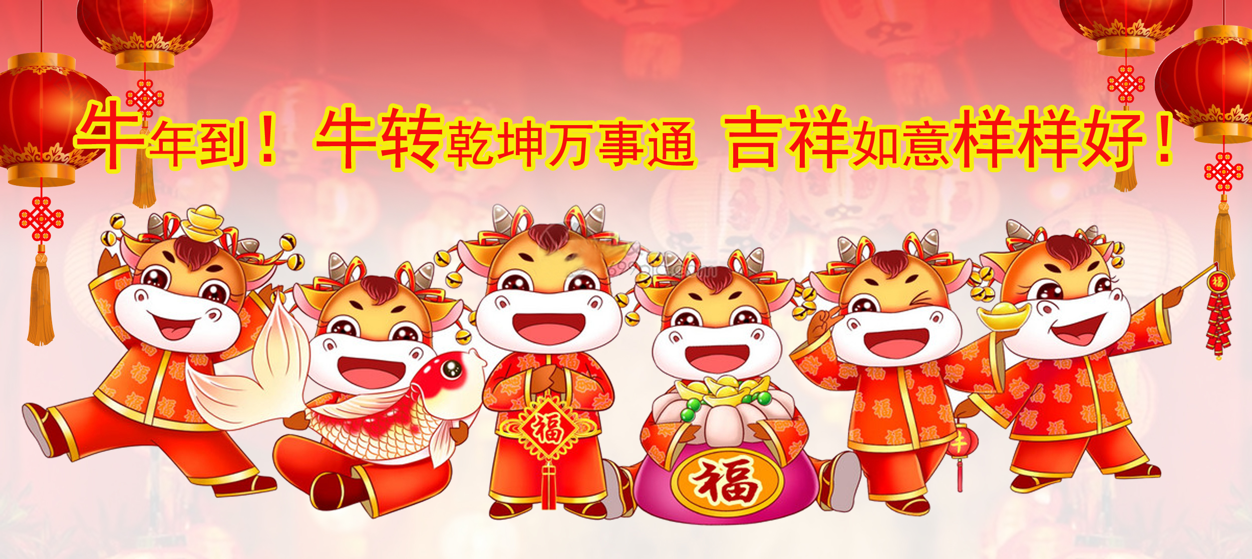 Image OPENING HOURS EXTENDED FOR CNY 2021