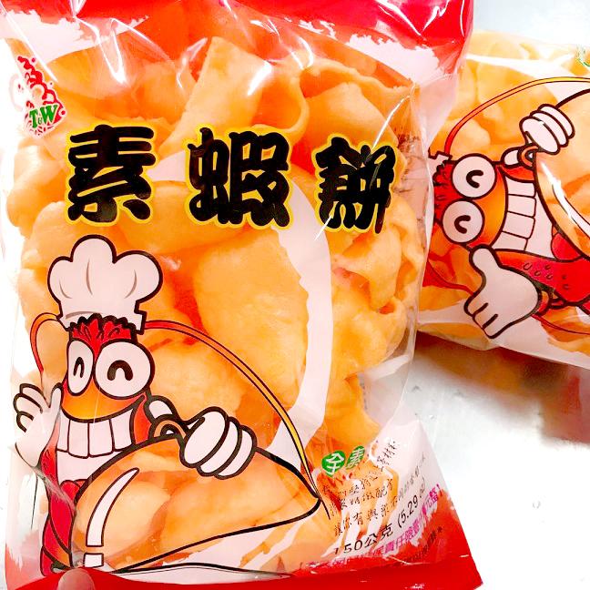 Image Vegan Lobster Chips 素虾饼 素食龍蝦餅 150grams