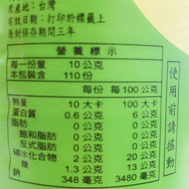 Image Vegetarian Mushroom Oyster Sauce 295ml 金兰-素食蠔油 295 grams