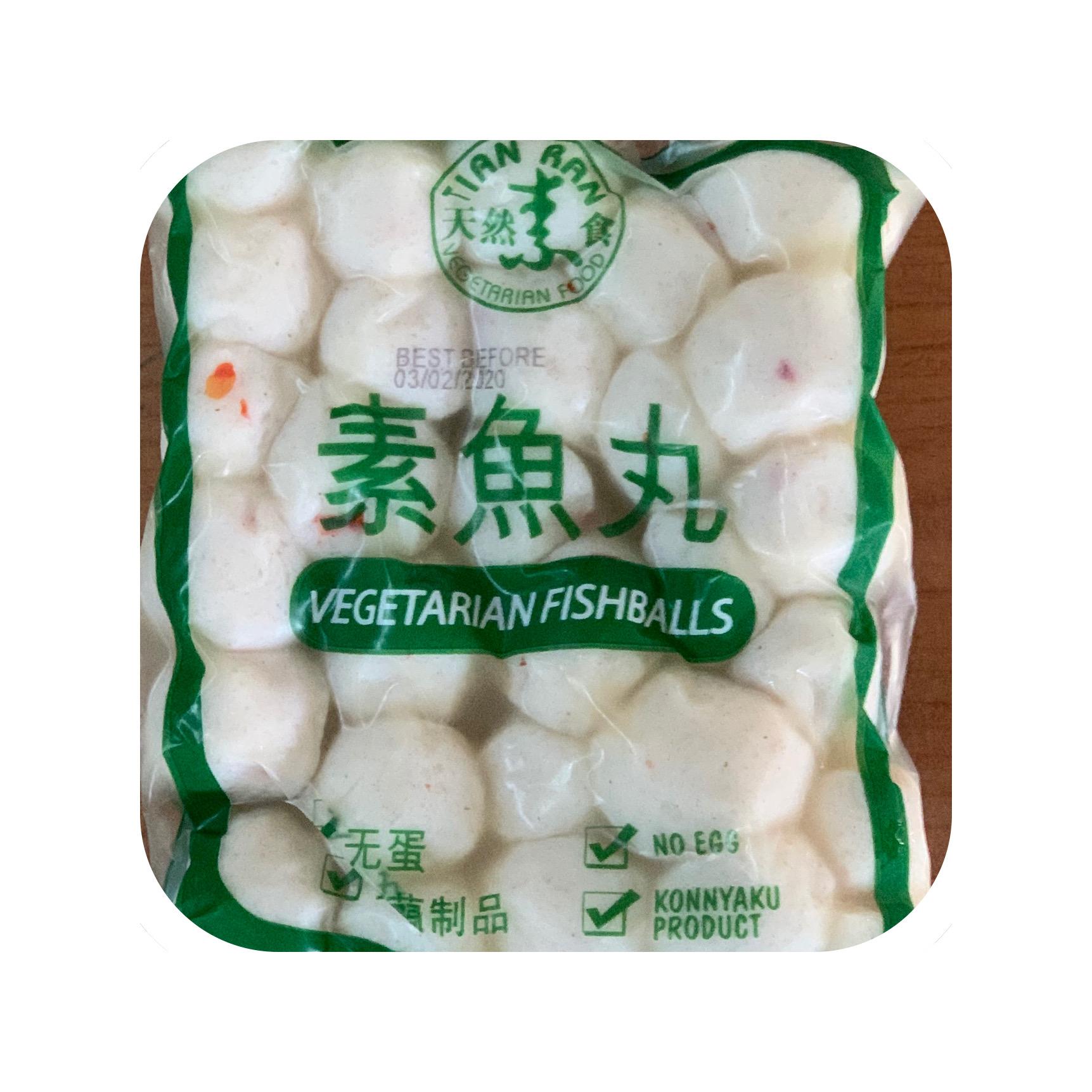 Image Vegetarian Fishball 天然-素鱼丸 500grams
