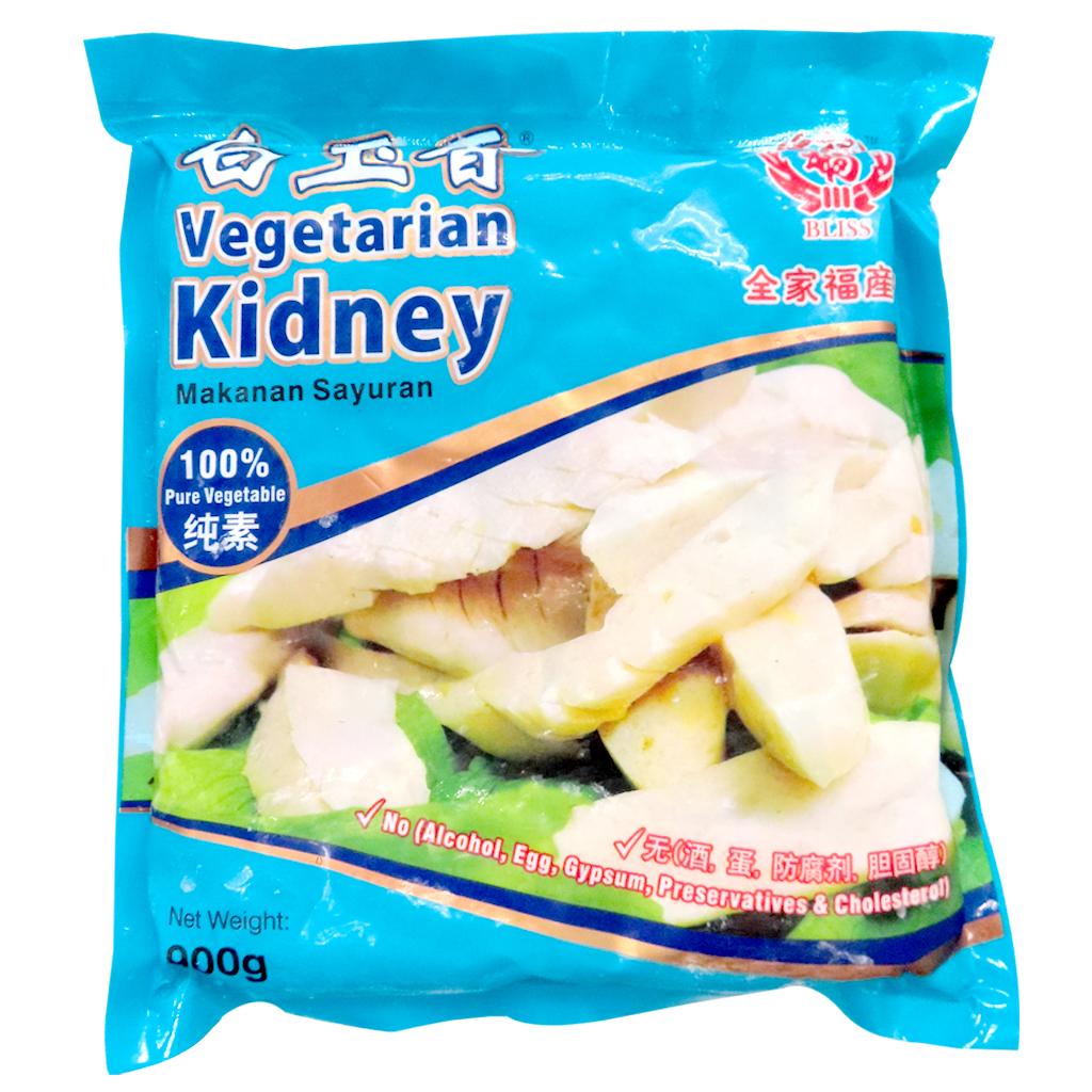 Image Kidney 全家福 - 白玉香 900grams