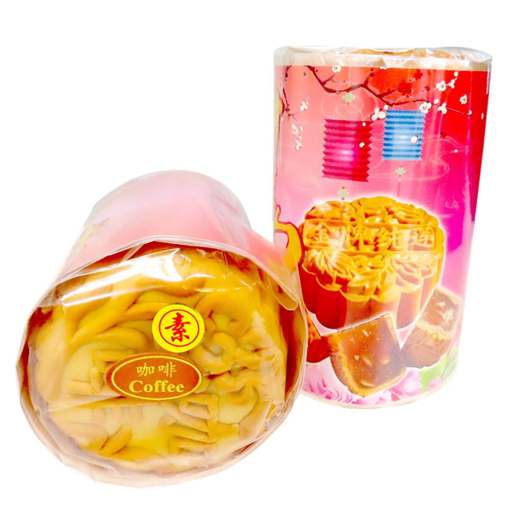 Image Coffee Moon Cake 咖啡月饼 (纯素) 450grams