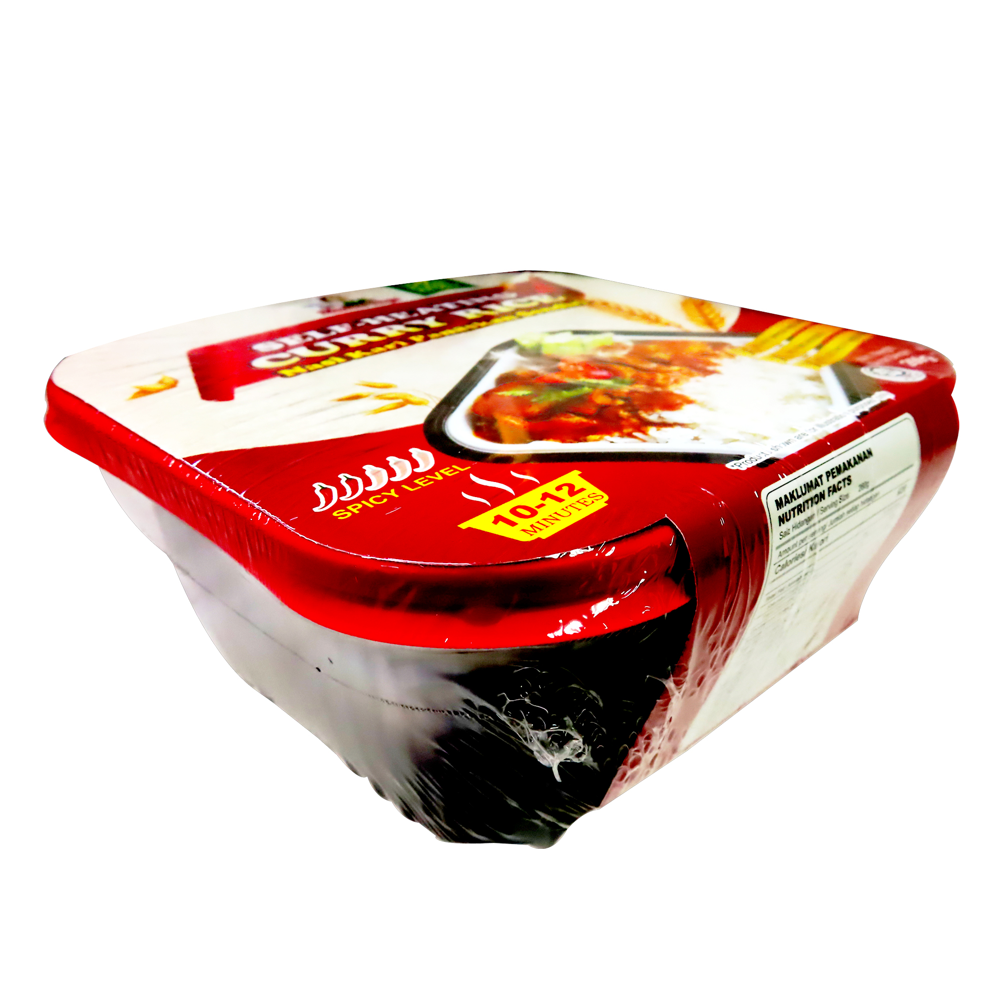 Image MMV Self Heating Curry Rice 自热懒人咖哩饭 260grams
