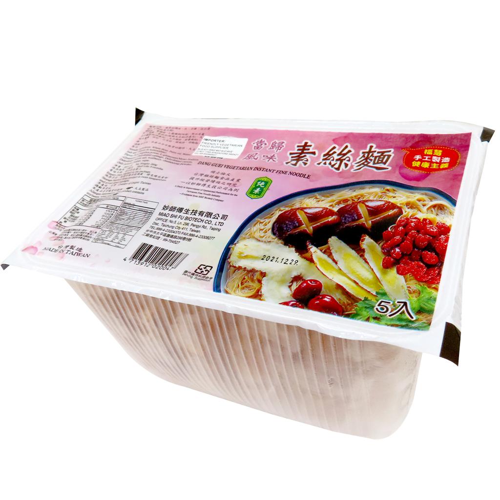 Image Dang Guei Noodle 味丹 - 当归素丝面 (5 packets) 300grams