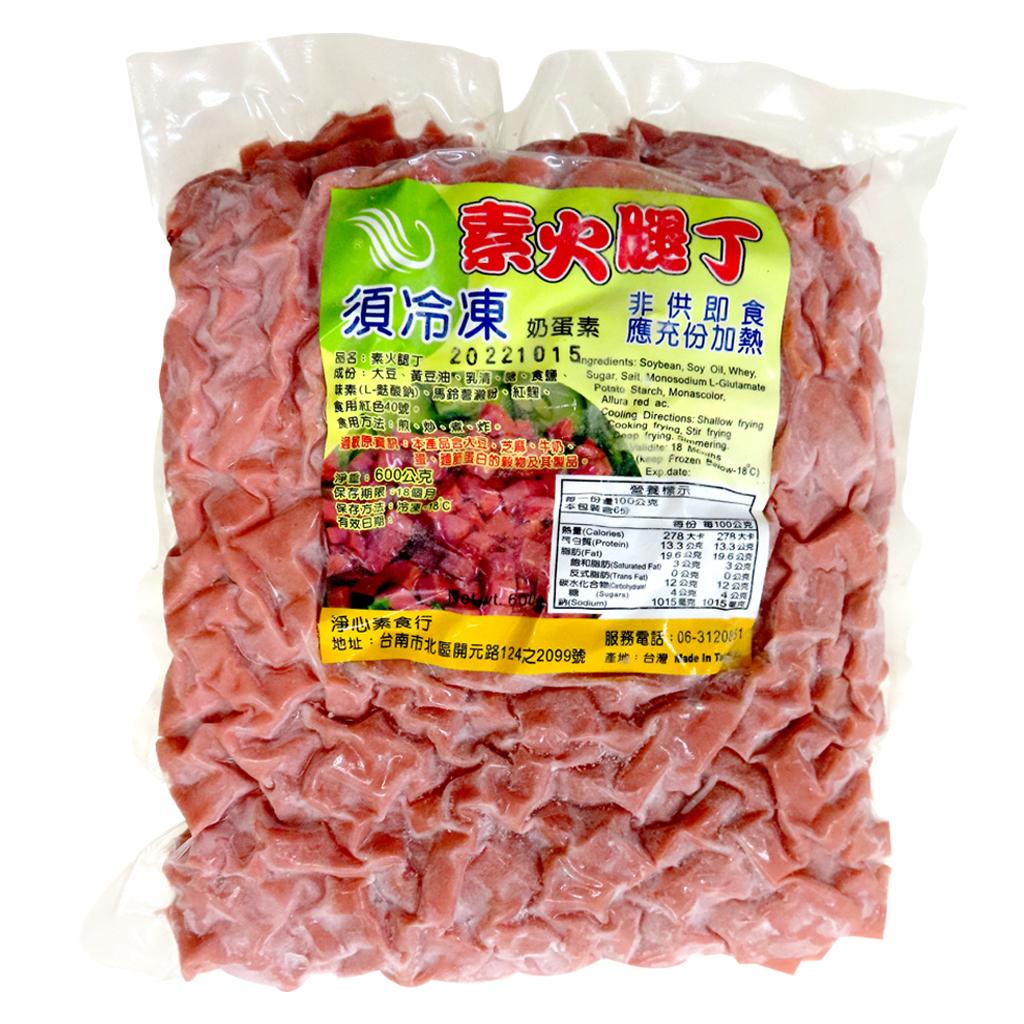 Image Vegetarian Ham Dice 鼎杰 - 素火腿丁 (600grams)