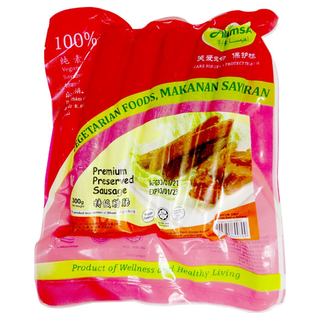Image Premium Preserved Sausage 麦之素 - 特级腊肠 300grams