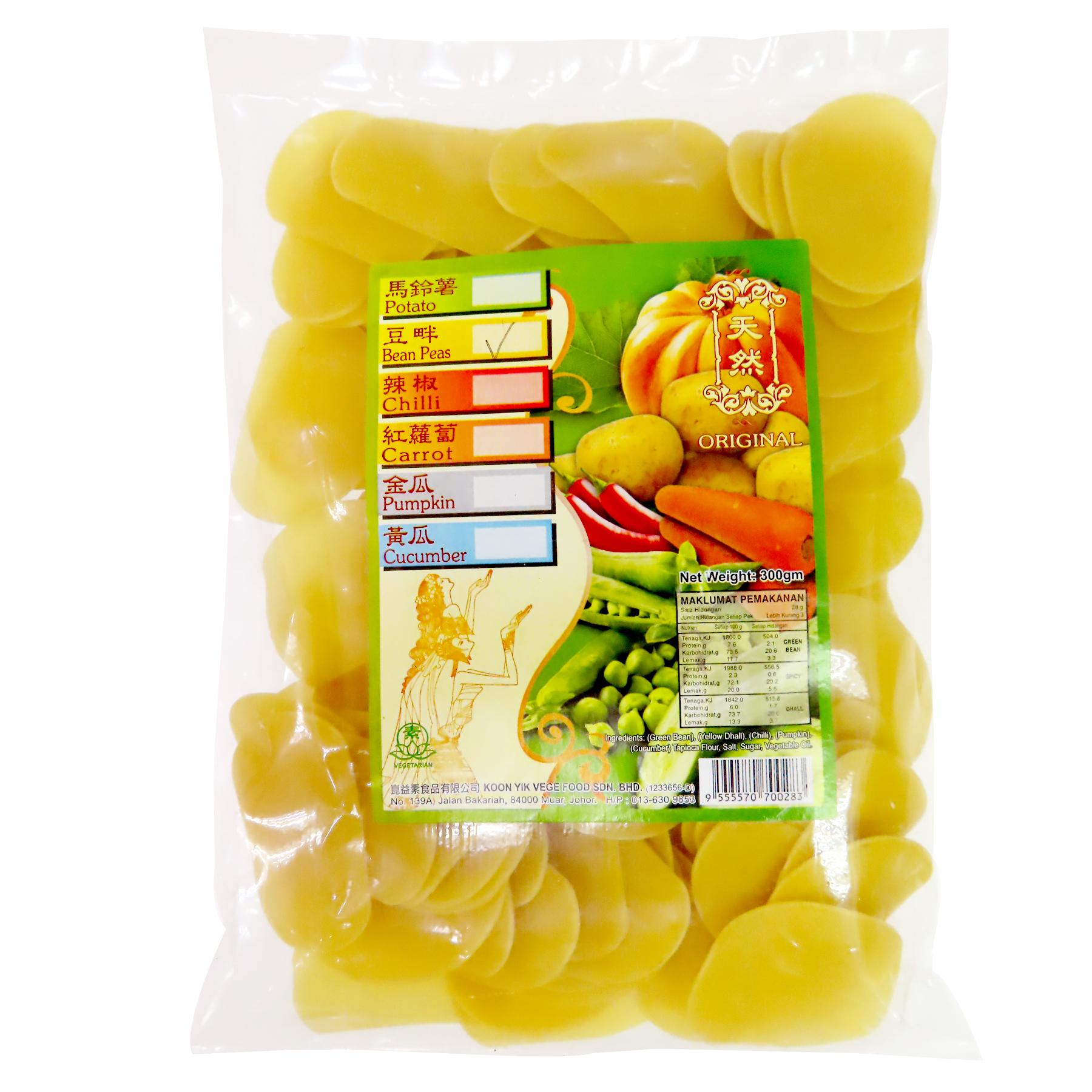 Image KY Original Bean Peas Crackers 昆益 - 天然豆畔生片 350grams