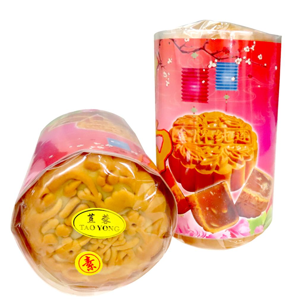 Image Mung Bean Moon Cake 荳蓉月饼 (纯素) 450grams