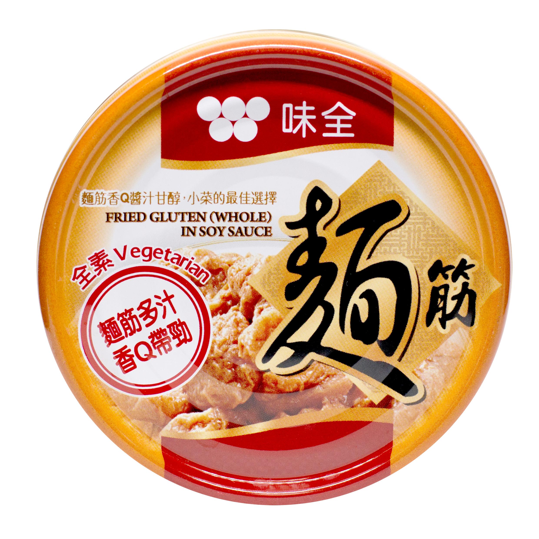 Image Fried Gluten 味全 - 面筋 170grams