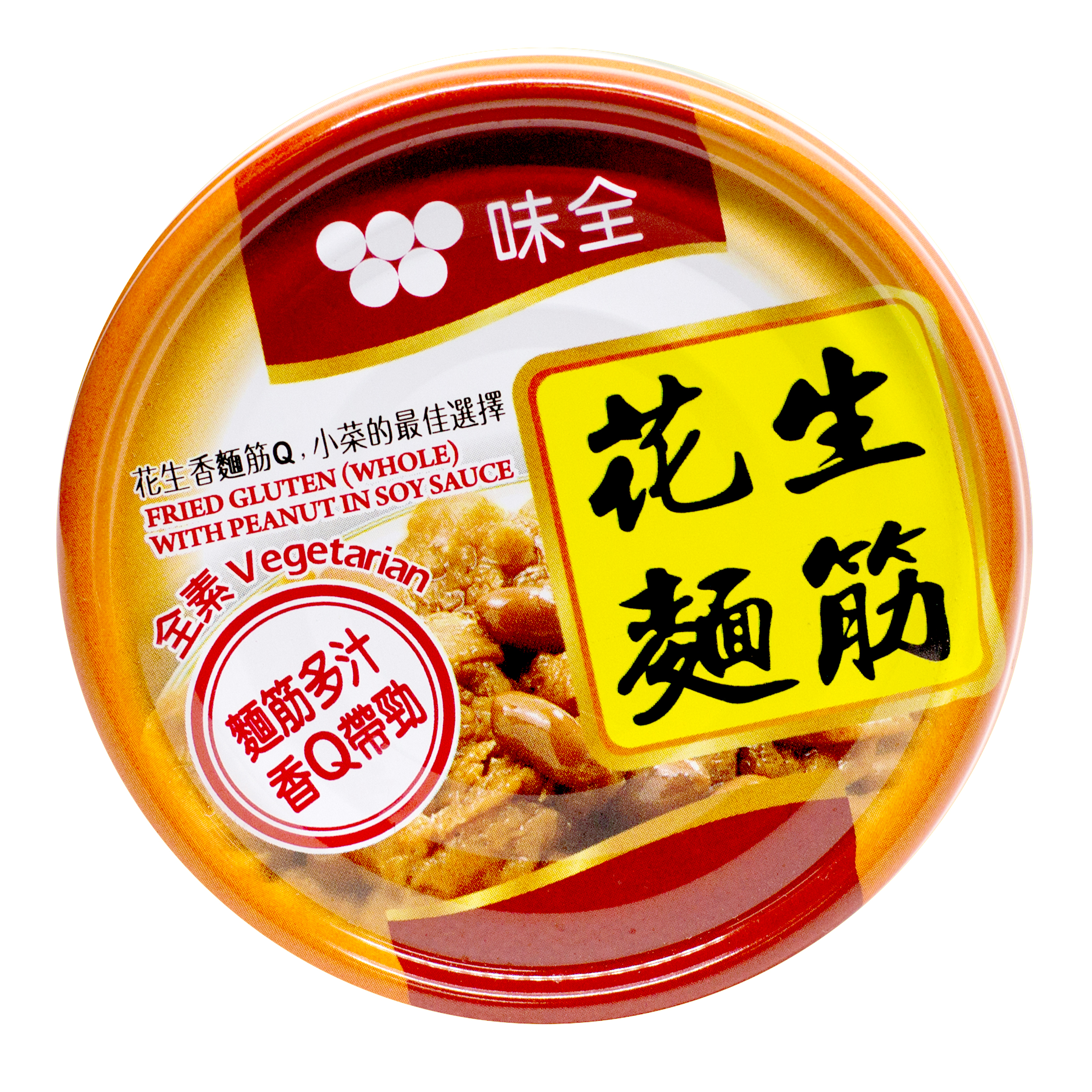 Image Fried Gluten With Peanuts 味全 - 花生面筋 170grams