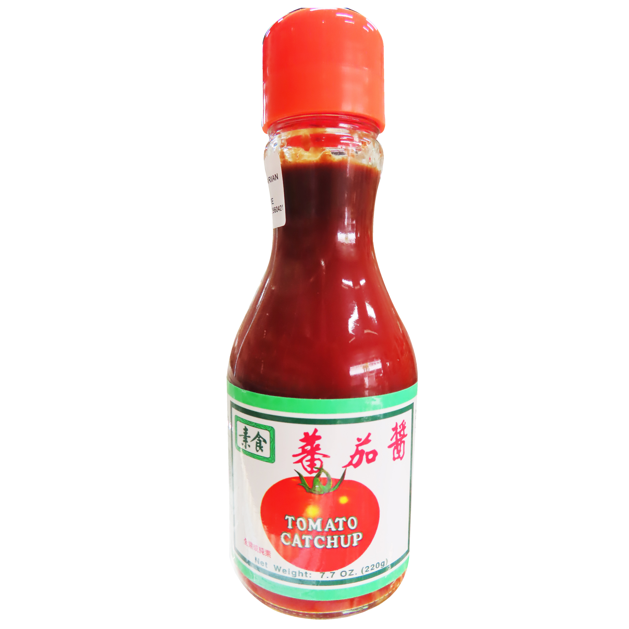 Image Tomato Catchup Ketchup 工研 - 番茄酱(小) 220grams