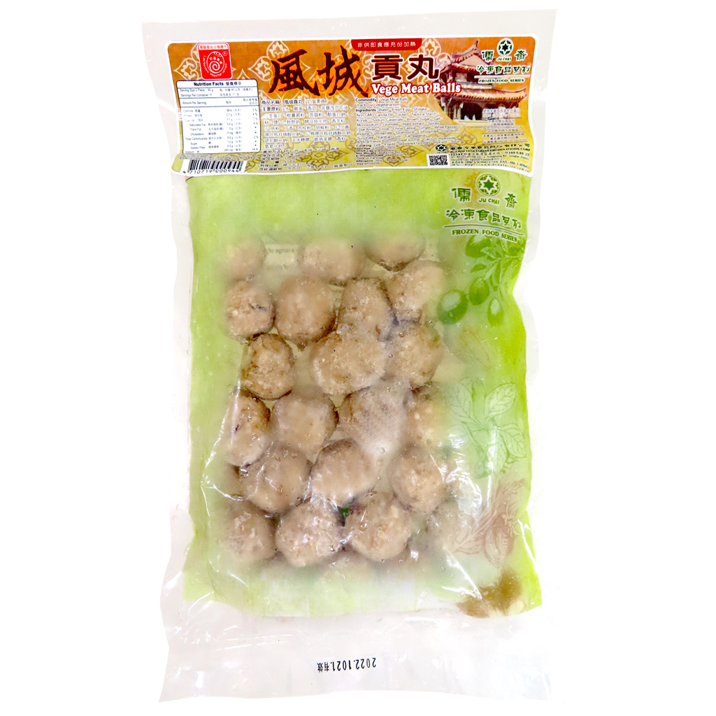 Image Meat Ball 儒慧 - 风城贡丸 500grams
