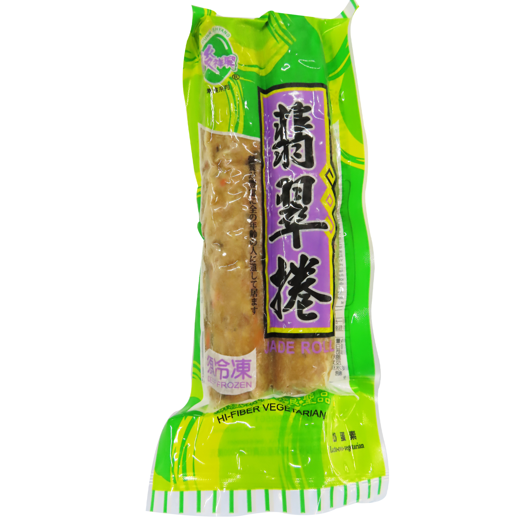 Image Jade Roll 竣祥兴-翡翠卷 (2 pieces) 300grams