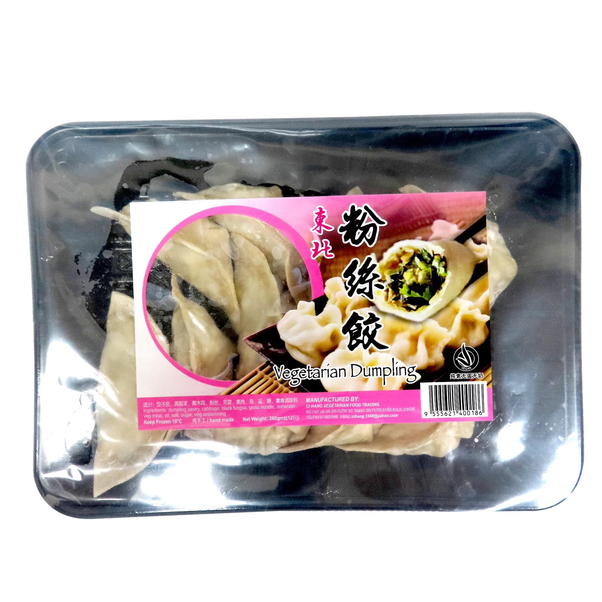 Image CH Vegetarian Dumpling 慈航 - 东北粉丝饺 280grams