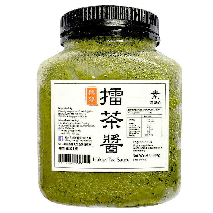 Image Hakka Thunder Tea sauce Lei Cha 兴隆 - 擂茶酱 500grams