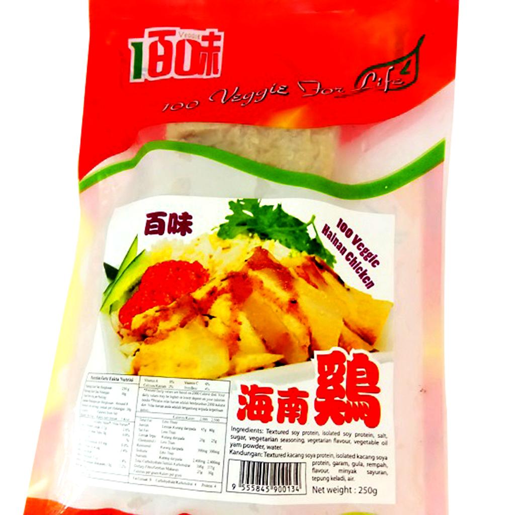 Image 100 veggie Hainan Chicken 百味 - 海南鸡 250grams