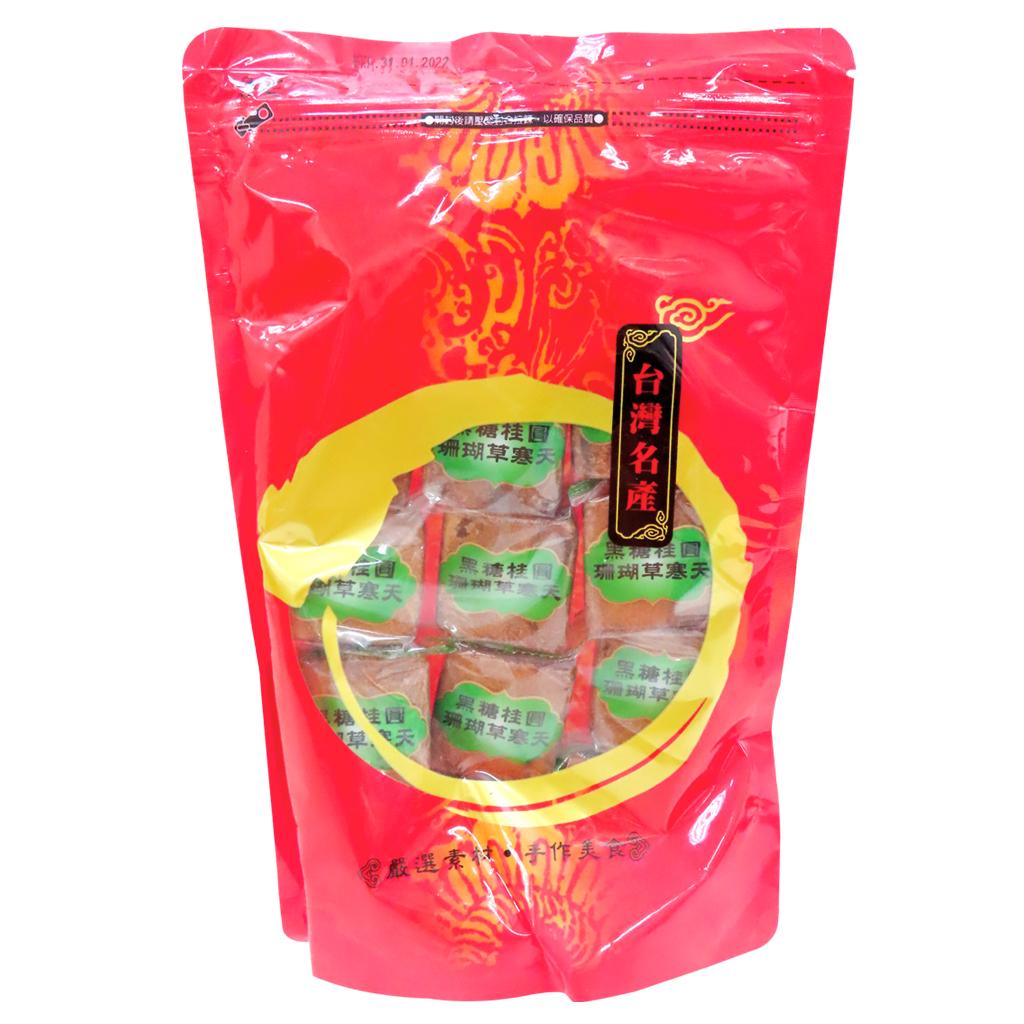 Image Black Sugar Seaweed Coral Grass 黑糖桂圆珊瑚草寒天 520grams