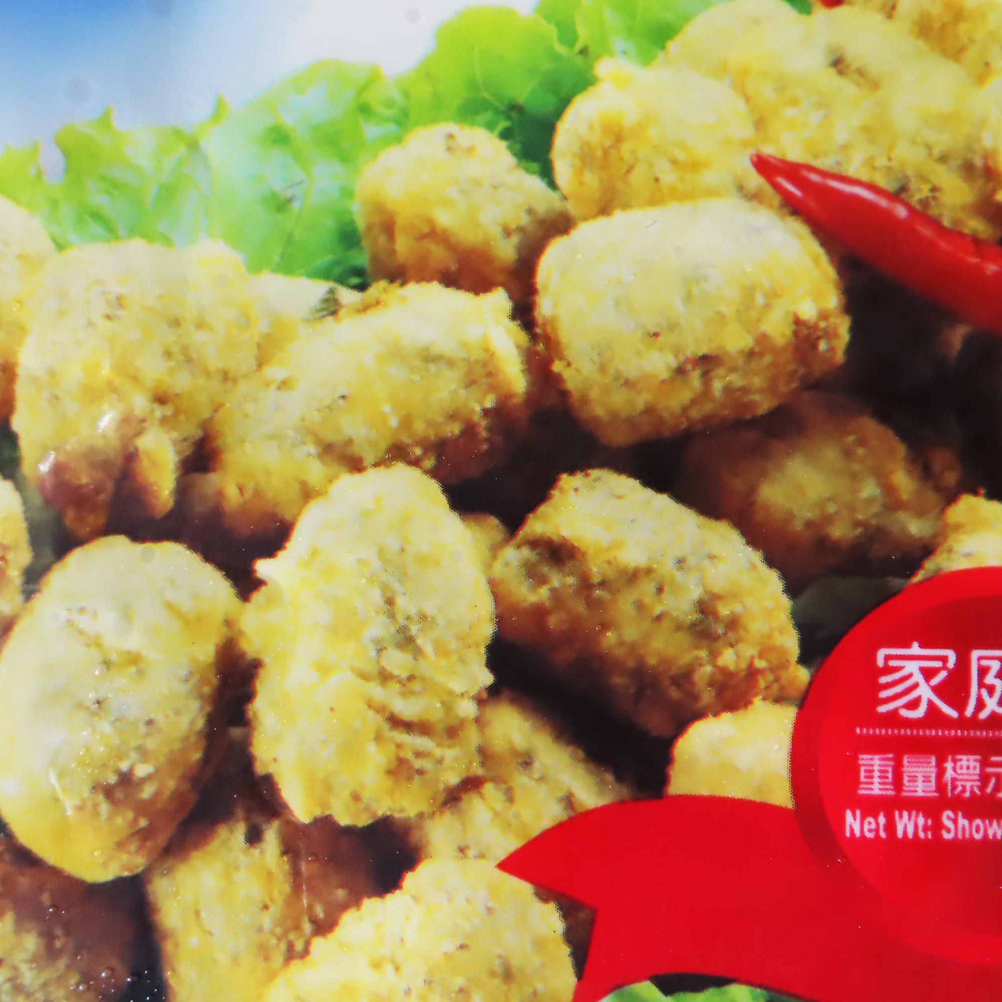 Image Veggie Crispy Oyster 全广-蚵仔酥 600grams