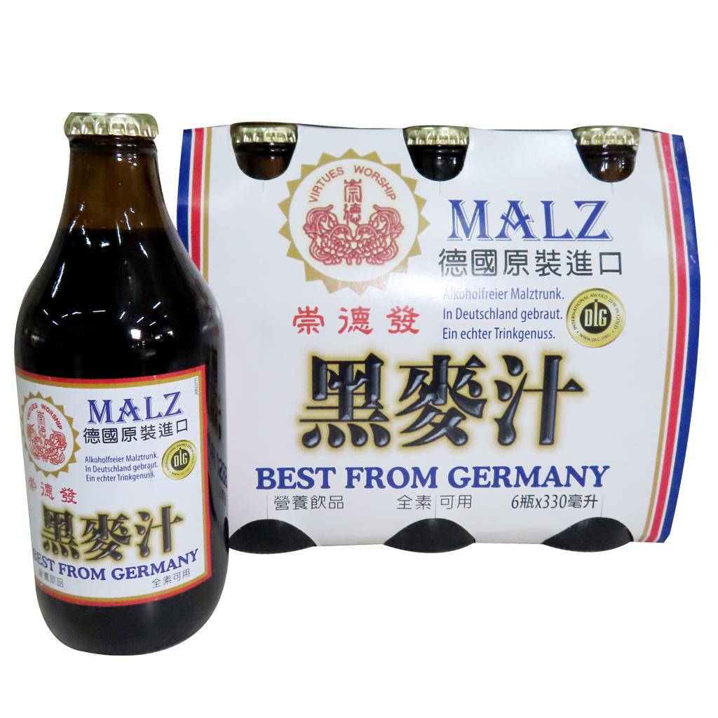 Image MALZ Drink Bottle 天然黑麦汁 (玻璃瓶) 1980 grams
