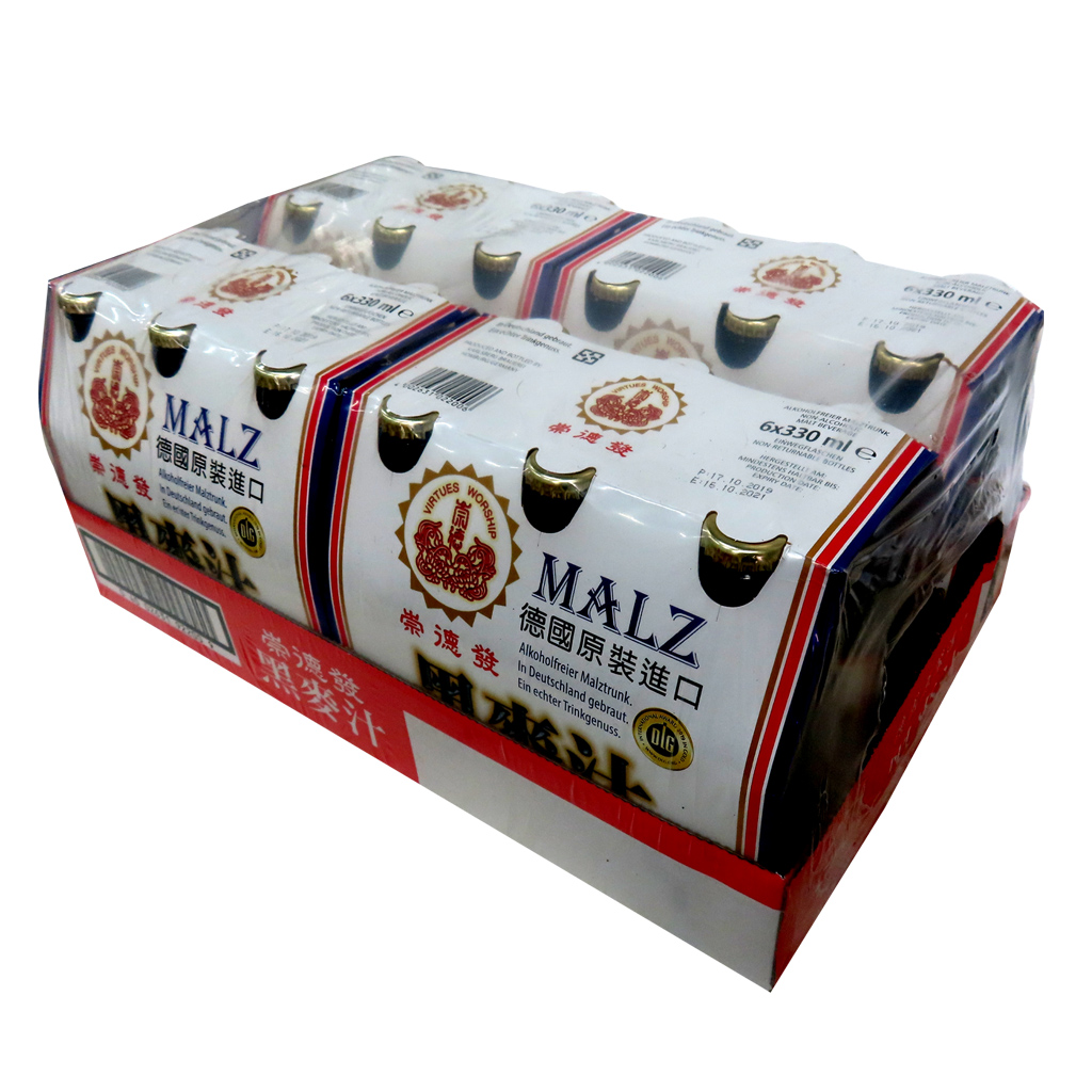 Image MALZ Drink Bottle 崇德发 - 天然黑麦汁 (玻璃瓶) 7920grams