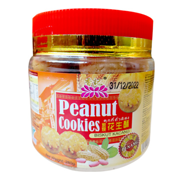 Image Peanut Cookies 碳烧花生酥 280grams