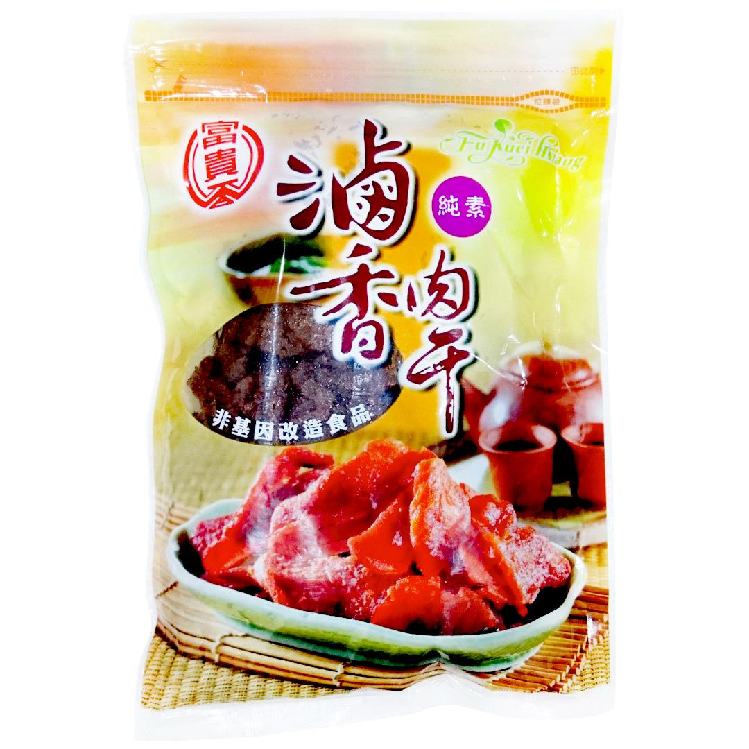 Image Original Soybeans Slice 富贵香 - 滷香肉干 300grams