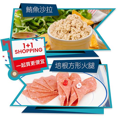 Image Vegefarm Bacon Ham 松珍-培根方型火腿切片 500grams and Vegefarm lacto vegetarian Tuna Salad 松珍-鲔鱼沙拉(奶素)300grams bundle
